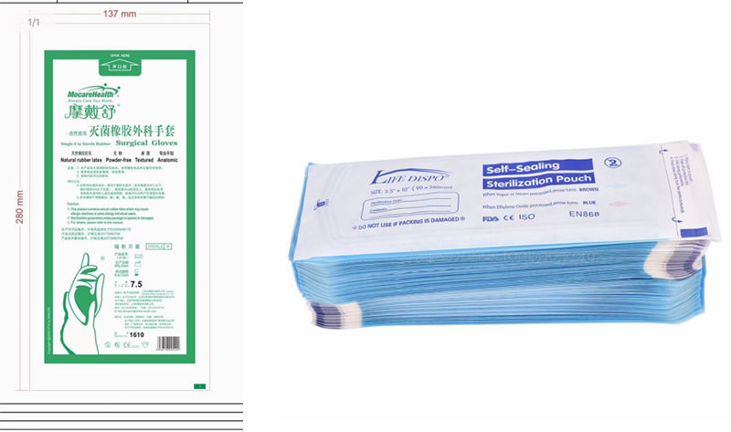 Our Flexographic printing plate for Medical packaging industry