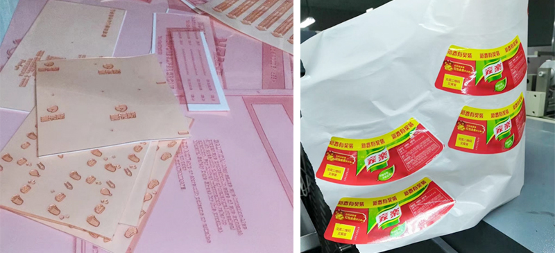 Where can be used on flexographic printing